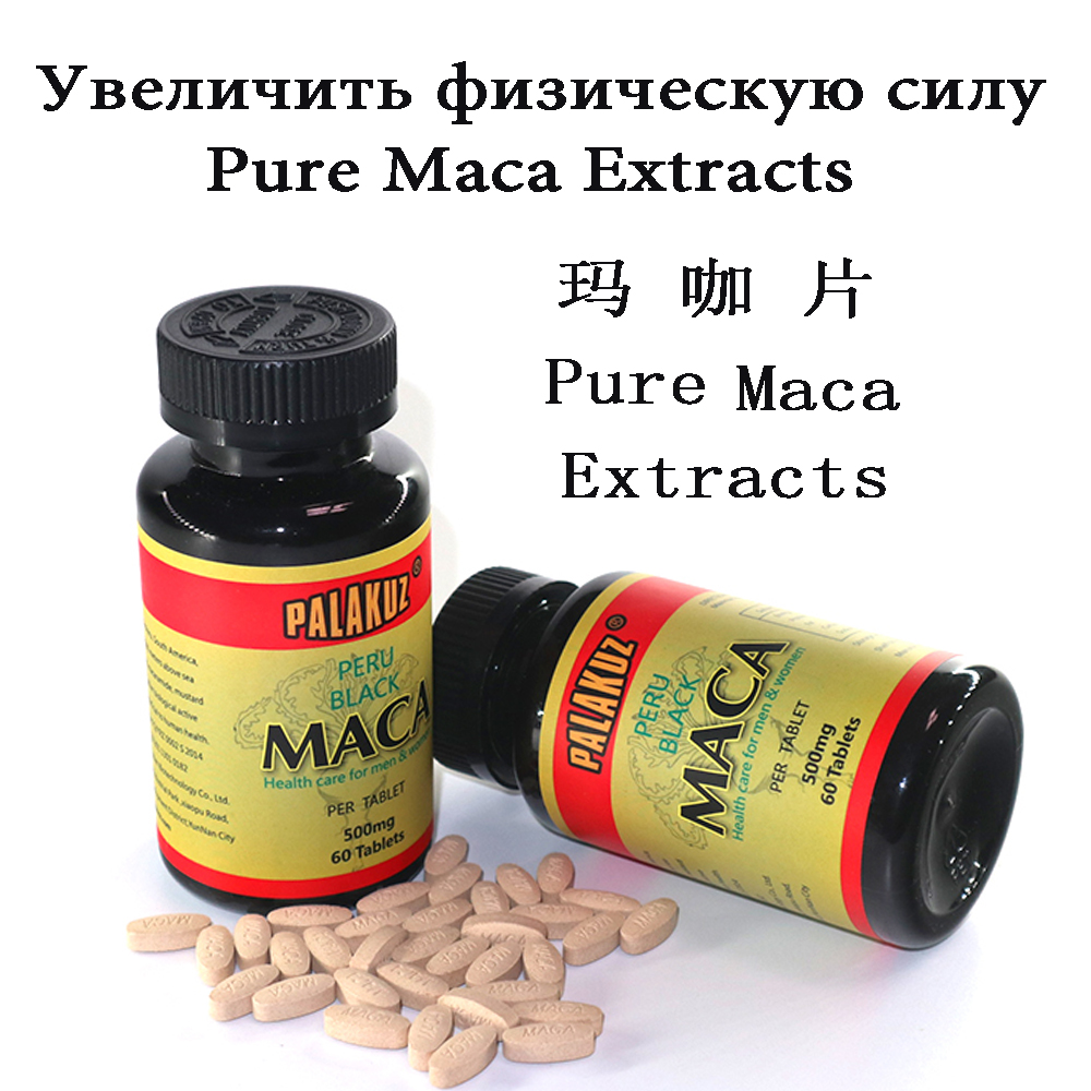 Peruvian Golden Maca Extracts Muscle Growth Strength Sexual Ability Improve Effect Stronger Longer Harder Prolong Erection Men