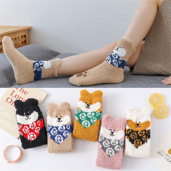 Hot Sale Autumn Winter Wool Thicken Warm Basic Solid Colors Socks Rib Loose Stacked Basics Women