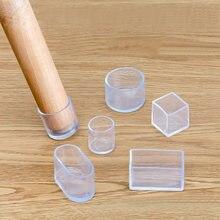 16 шт резиновые колпачки на ножки стула Нескользящие от пыли