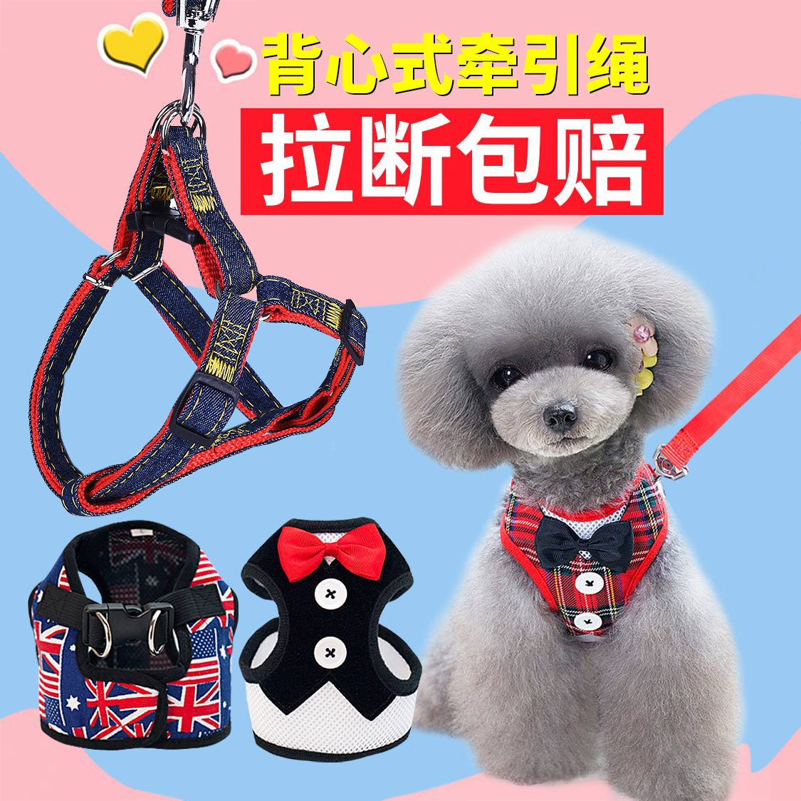 Nursing-Rope Chest And Back Hand Holding Rope Dog Dog Traction Rope Vest Dog Pet Chain Small Dogs Unscalable Dog
