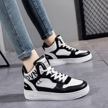 2021 Spring New High-top Shoes Women's Sports Wild White Women's Shoes Autumn Board Shoes Ins Tide Thick-soled Shoes Women
