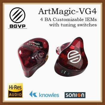BGVP VG4 HIFI Earphone ArtMagic 4 Balanced Armatures Customizable In Ear Music Monitors MMCX Interface With HIFI Cable Earbuds 1