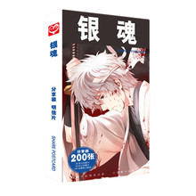 Gifts Japanese Anime Message-Card/christmas Gintama And New-Year 180pcs/Set