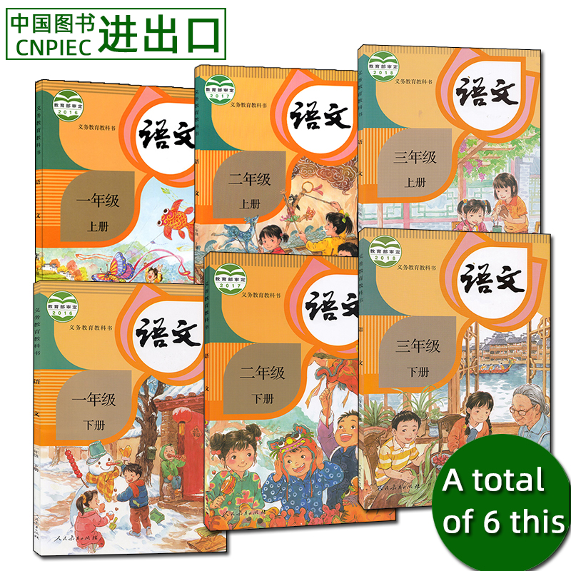 Book To Learn Chinese 6 Mandarin Books/Lot Textbooks For Primary School Students Grade 1 2 3 Children Books