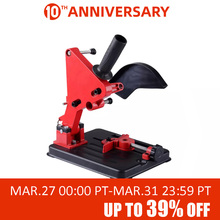 цена на Angle Grinder Stand Angle Grinder Bracket Holder Support for 100-125 Angle Grinder DIY Cutting Stand Power Tools Accessories