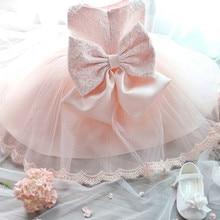 Платье для новорожденных девочек платья для новорожденных на вечеринку для девочек 1 год платье на день рождения кружевное платье на крести...