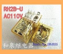 RH2B-U AC110V AC220-240V 8