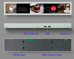 28 35 38 Inches Plank Uitgerekt Display Bar Lange Reclame Scherm