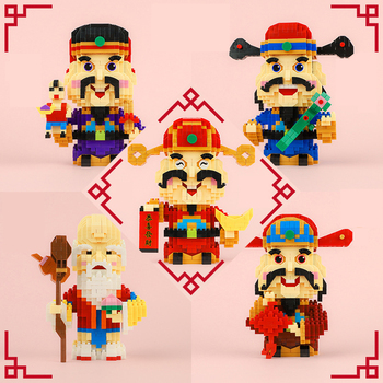 2021 New Chinese Style God of Wealth Small Particle Building Blocks Cute Mini Toys For Collection Gifts image