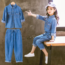 купить Denim Suit Girls Spring Autumn Solid Clothing Kids Brief Sets Soft Denim Elastic Waist Jeans Loose Casual Clothes 4-13Y Children дешево
