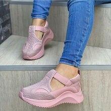 Женские сетчатые кроссовки удобная повседневная обувь на танкетке