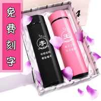 500ml Insulated Cup COUPLE'S Creative a Pair of 1314 Romantic Students Water Cup Family Name Lettering New Year Gift