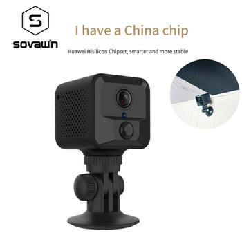 SOVAWIN HD 1080P Micro Mini Camera Wireless Web Video Camera PIR Human Induction Night Vision Wireless Surveillance Camera ABS 1