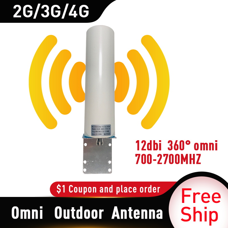 12dBi Outdoor Antenna 2G GSM 3G WCDMA 4G LTE DCS Mobile Phone Signal Booster Antenna External Cellphone 360° Outdoor Antenna