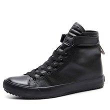 Модные черные белые высокие кроссовки мужские ботильоны удобная