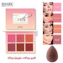 IMAGIC 2Pcs=1Pcs 6 Colors Blush Makeup Red disk Professional Cheek High Quality Beauty New Fashion Cosmeti + 1Pcs puff