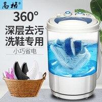 Sapatos em casa sapatos mais limpo máquina de lavar roupa portátil máquina de lavar máquina de lavar portátil 2  4 pares sapatos cada vez mini máquina de lavar|Máquinas de lavar roupa| |  -