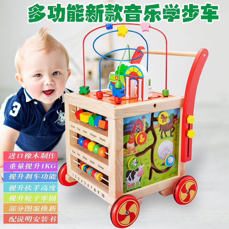 Baby Toys Baby Walker Bead-stringing Toy Treasure Chest Multi-functional Anti-Falling 6-18 Month Infants Hand Push Baby Walker