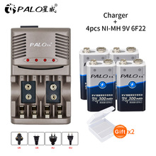 PALO Smart battery Charger For AA AAA Rechargeable Batteries NI-MH 9V 6F22 Battery+4pcs 9V 300mah batteria Battery For Carmera недорого