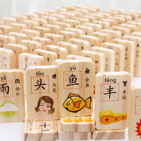 100 pcs wooden blocks domino game Chinese Characters English Letter number cartoon animals learning pattern Cognitive Toys M33