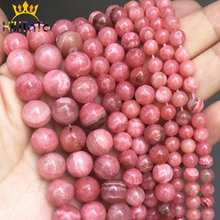 "Natural Stone Rhodochrosite Beads Round Loose Spacer Beads For Jewelry Making 6/8/10mm DIY Bracelets Accessories 15""Strand/Inche"