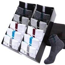 10 пар высококачественные хлопковые носки мужские летние спортивные