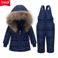 IYEAL Winter Girls Clothing Sets Children Boys Down Jackets Kids Snowsuit Warm Baby Ski Suit Duck Down Outerwear Coat+Overalls