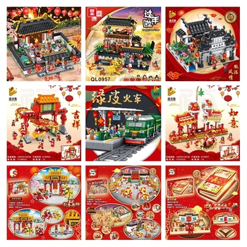 DHL Chinese New Year series 610001 610002 SY1478 SY1479   Chinese Architecture Model Building Blocks Bricks Children gifts Toys