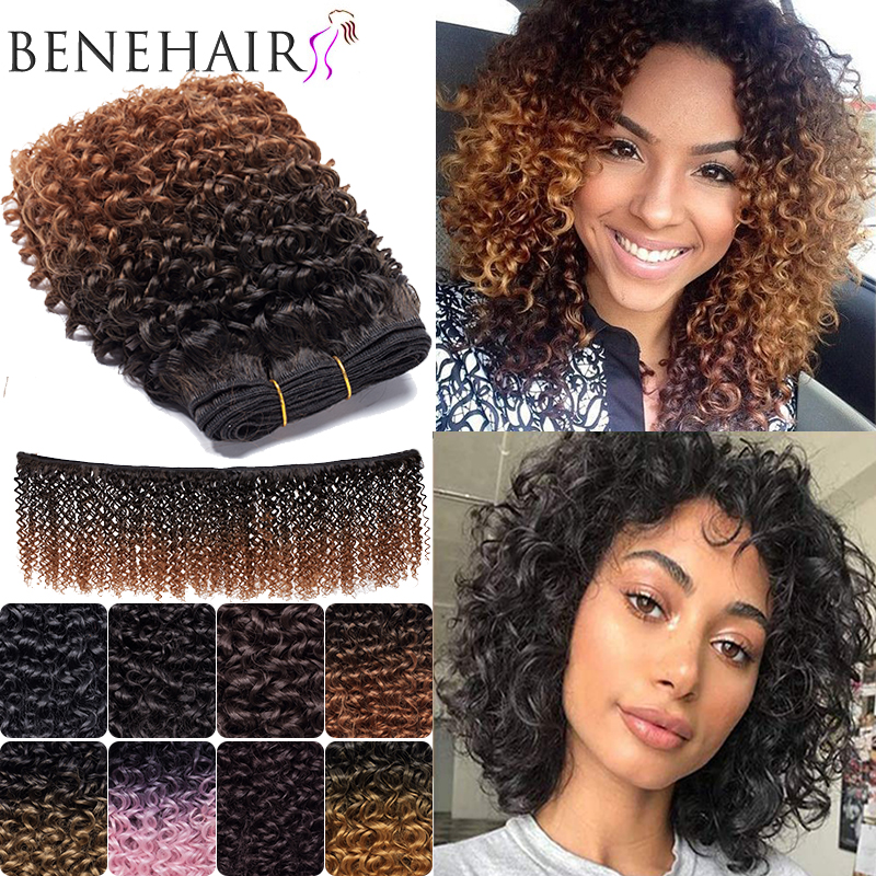 BENEHAIR Kinky Curly Hair-Bundles Brown Pink Synthetic Ombre Women Fiber Heat-Resistant title=