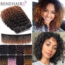 Benehair ombre kinky curly cabelo pacotes de fibra sintética resistente ao calor tecer cabelo falso para preto feminino preto marrom rosa