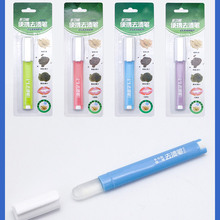 Pen Cleaning-Pen Brush Wipe Stain-Remover Fabric-Cloth Oil-Stain Rub Jhp-Best Portable