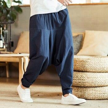 Harem Pants Men Solid Loose Casual Mens Korean Style Cotton Plus Size Sweatpants Hot Sale Male Trousers 2021 New 1