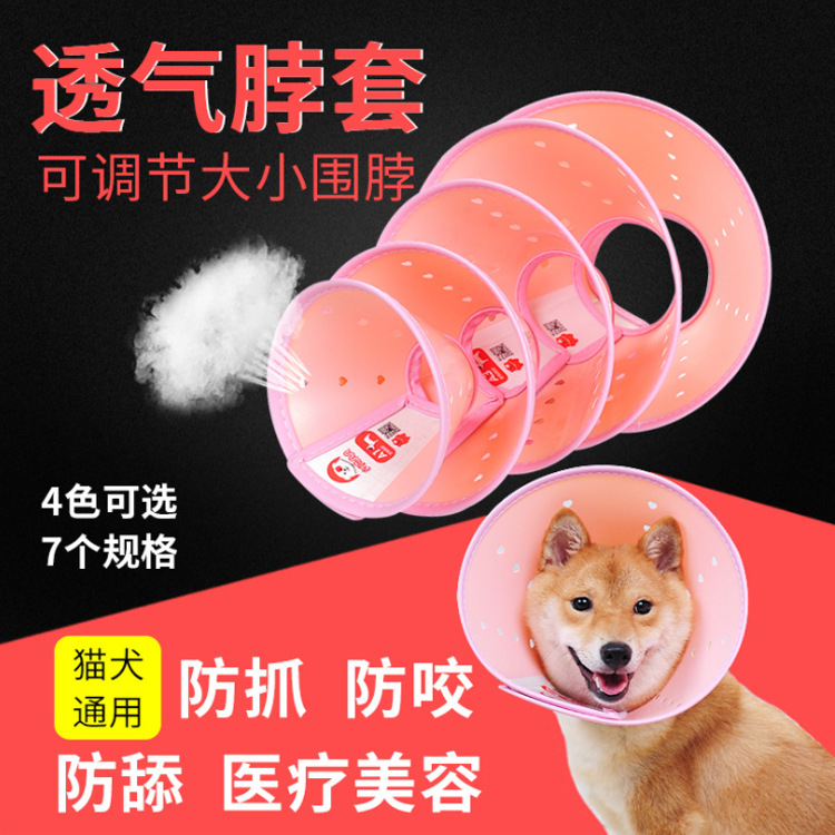 Pet Anti Grasping Bite Neck Ring Cat Dog Headgear Elizabeth Ring Anti-Lick Bandana Breathable Shame Circle Pet Supplies