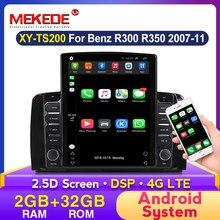 4G LTE Tesla Screen Android Auto Multimedia-Player für Mercedes Benz R-Klasse W251 R300 2005-2017 video Navigation GPS 2 Din Dvd