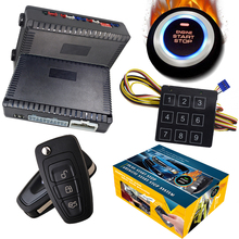 cardot smart key auto window up output passive keyless entry&push engine start system