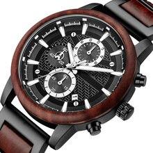 Relogio masculino золотые Роскошные мужские часы с металлическим
