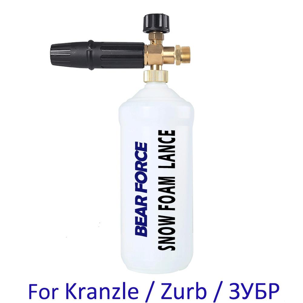 Foam Generator Snow Foam Lance Foam Bottle Sprayer Car Clean Foam Wash Soap Gun Nozzle For Kranzle Zurb Bison Pressure Washer