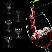 6 шт./пакет одноразовый пластиковый бокал вечерние свадебные Фужер, бокал для шампанского бокал для коктейлей