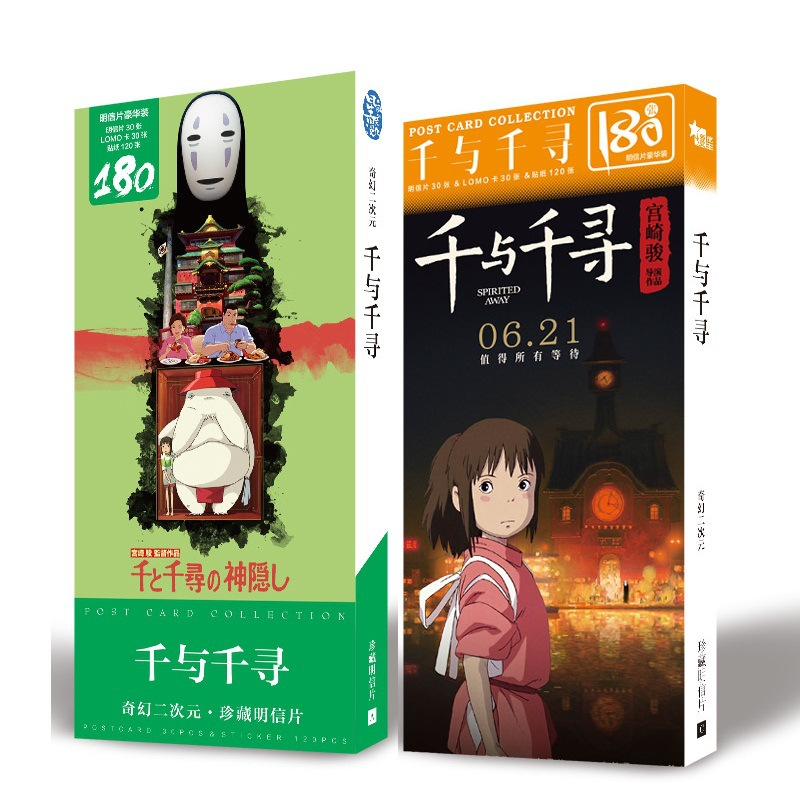 180 Pcs/Set Anime Spirited Away Large Postcard Greeting Card Message Card Gift Stationery