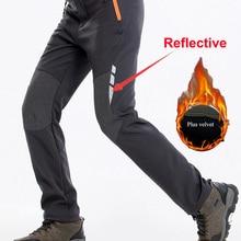 Светоотражающие мужские зимние походные брюки, мужские теплые флисовые мягкие брюки, уличные спортивные толстые водонепроницаемые штаны д...