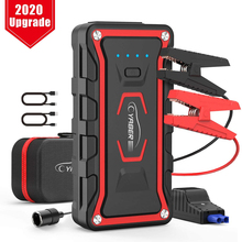 Yaber YR400 Auto Jump Starter 20000Mah 1600A Emergency Booster Batterij Draagbare Power Bank Multifunctionele Led Zaklamp