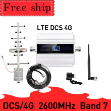 TFX-BOOSTER 2600mhz LTE 4G cellular signal booster 2600 4G mobile network booster Cellular Phone Repeater Amplifier Band 7