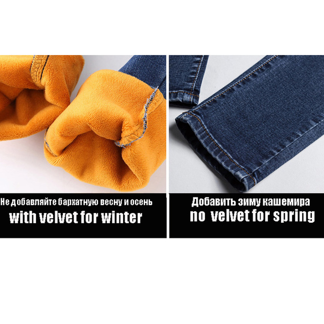 Womens Winter Jeans High Waist Skinny Pants Fleece /no velvet Elastic Waist Jeggings Casual Plus Size Jeans For Women Warm Jeans 2