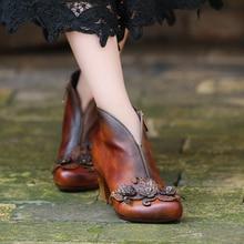 Tayunxing handmade shoes genuine leather flower high heel side zipper increased