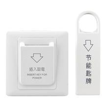 Power-Key-Switch Energy-Saving Indoor Hotel PC Magnetic-Card Smart-Insert Fireproof Intelligent