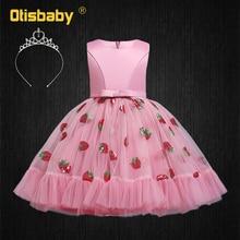 ピンクスパンコールイチゴ女の子のためのページェントフォーマルガウン新年パーティープリンセスドレス子供シャンパンノースリーブドレス