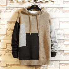 Fashion O-NECK Sweater With Hooded Men'S Oversize Pull Plus Size M-5XL 2019 Long Sleeves Pullover For Spring Winter