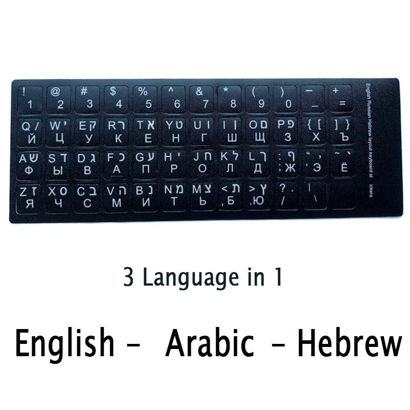 SR Standard Matte Hebrew Keyboard Sticker Language-English Arabic Russian Letter Film 4 for PC or Laptop Accessories-3