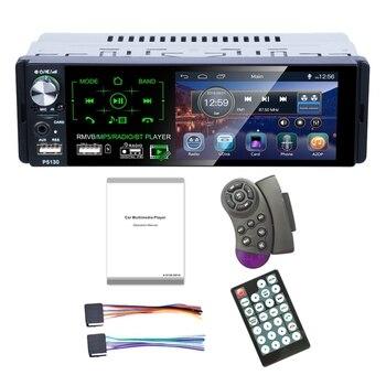 4.1 Inch Press Screen Car Mp5 Player Subwoofer Support Micophone And Camera Car Receiver Bluetooth Rmvb/Radio/Bt Player Am Fm Ra