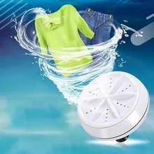 2 in 1 초음파 터보 세탁기 휴대용 여행 세탁기 공기 방울 및 회전 미니 세탁기 먼지 dropship 제거